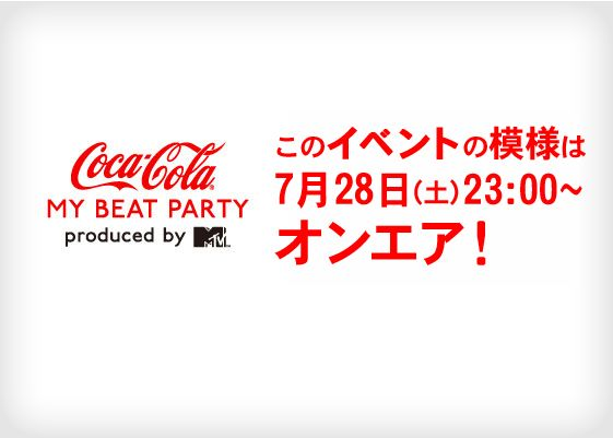 MTV LIVE MY BEAT PARTY