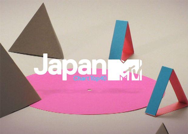 MTV Japan Chart Top40