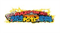 BAZOOKA!!! 第9回高校生RAP選手権MTV EDIT
