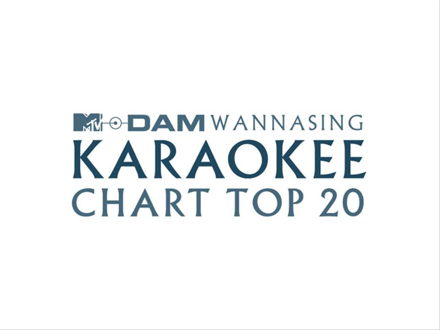 MTV×DAM WANNASING KARAOKEE CHART TOP20 supported by 第一興商