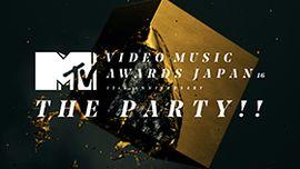 MTV VMAJ 2016 第3弾出演アーティスト発表