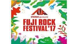 FUJI ROCKが第5弾アーティストを発表!新たに9組も!