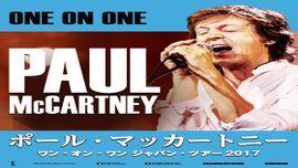 ポール・マッカートニー いよいよチケット一般発売開始!