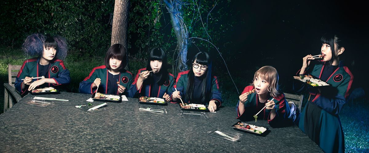 MTV LIVE: BiSH NEVERMiND TOUR RELOADED THE FiNAL
