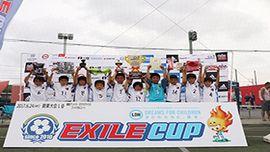 フットサル大会「EXILE CUP 2017」開幕!ÜSAが応援に駆け付ける