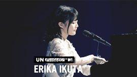 MTV Unplugged: Erika Ikuta from Nogizaka46