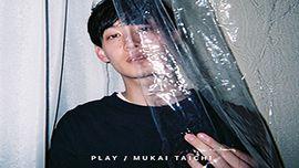 向井太一、サブスクリプション限定EP『PLAY』をリリース!