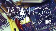 JAPAN Top50