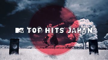 TopHits Japan