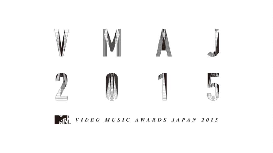 MTV VMAJ 2015 受賞作品特集