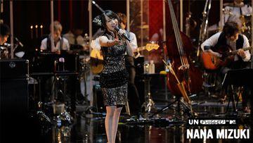MTV Unplugged: Nana Mizuki