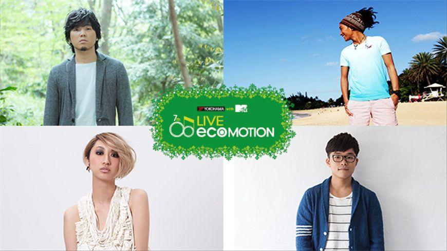 横浜ゴム LIVEecoMOTION with MTV