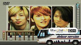 DVD発売決定  w-inds.M Returns DX