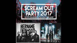 インタビュー:【PARTY目前】SCREAM OUT FEST開催秘話