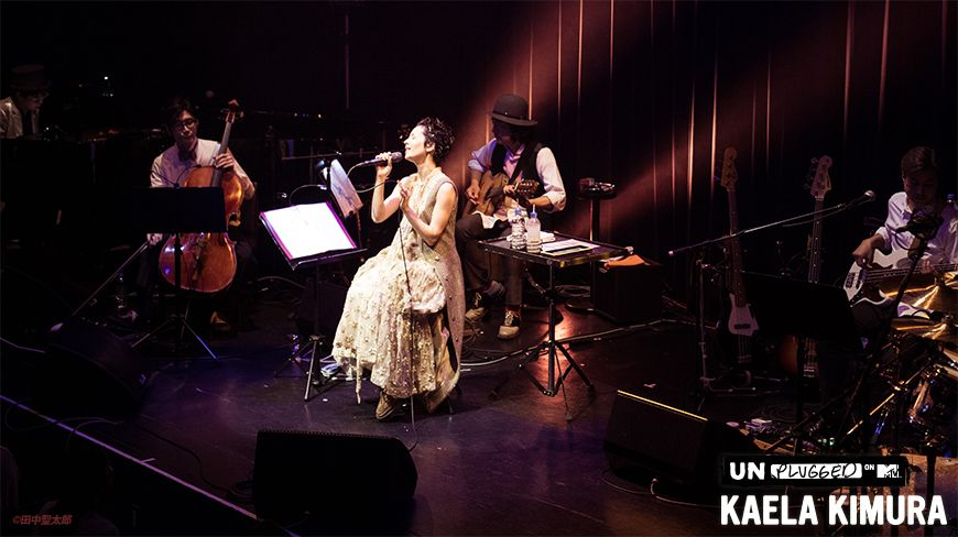MTV Unplugged: Kaela Kimura