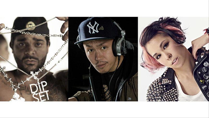 DJ LEAD