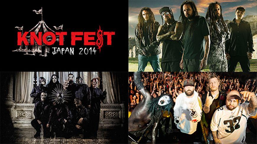 KNOTFEST JAPAN 2014 出演者特集