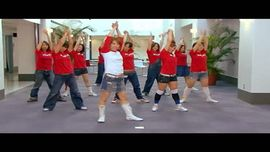 Dance Lesson (「We're All in This Together」) 2
