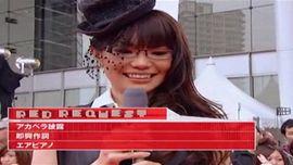 Red Request - 坂詰美紗子