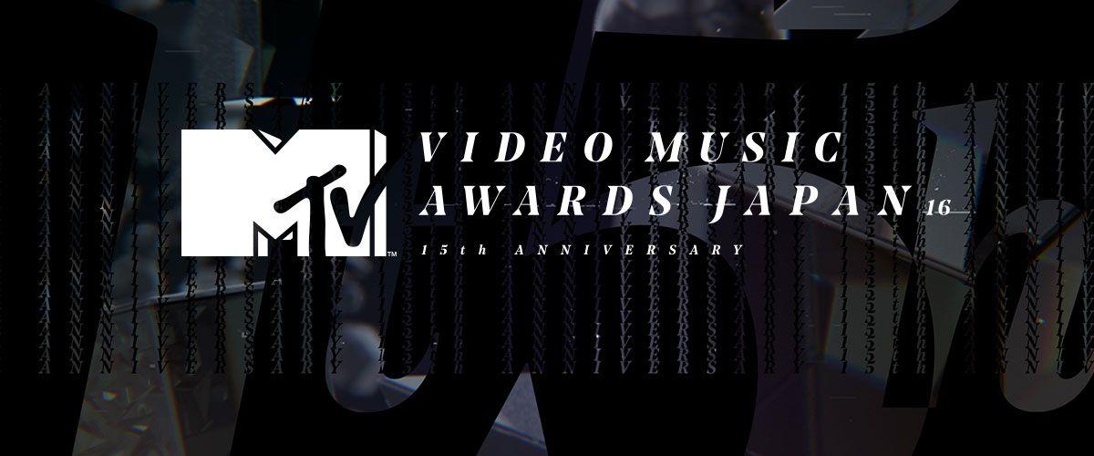 「MTV VMAJ 2016」まもなく投票締切