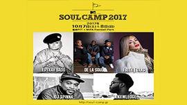 10月開催の「SOUL CAMP 2017」、第2弾アーティストを発表!