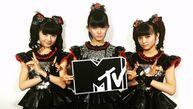 MTV INSIDE:BABYMETAL -METAL RESISTANCE-