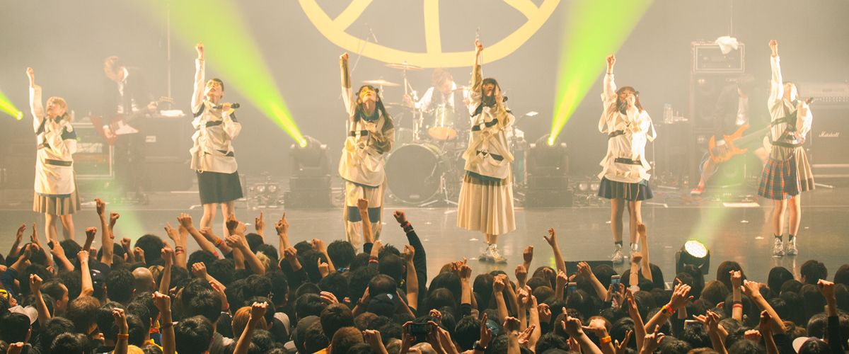 MTV LIVE: BiSH NEVERMiND TOUR FiNAL