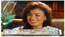 ポーラ・アブドゥル (1991)