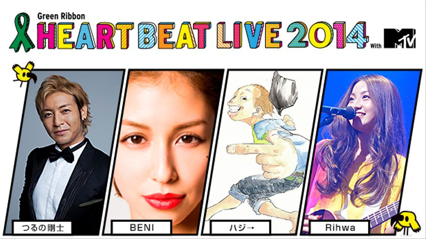 Green Ribbon HEART BEAT LIVE 2014 with MTV