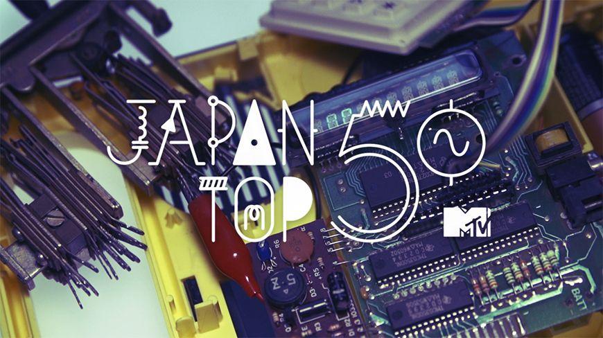 JAPAN Top50/20/10