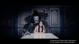 安室奈美恵、デスノート劇中歌MVで死神とコラボ