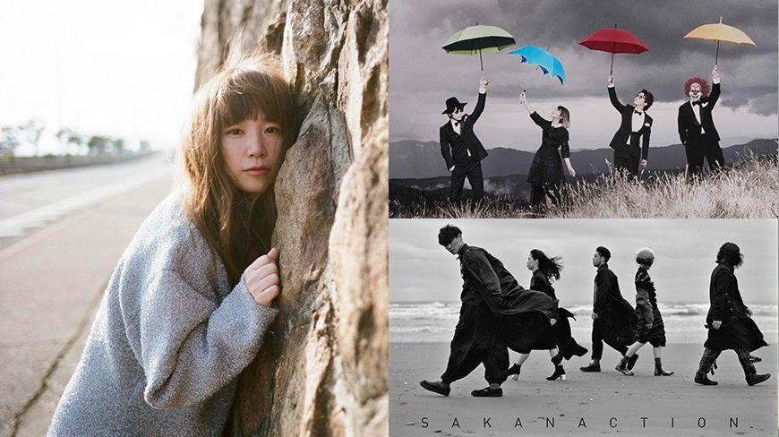 日本が誇る唯一無二のトップアーティスト特集