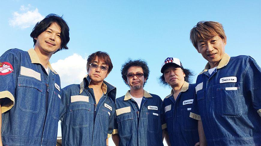 ユニコーン ツアー2011 ユニコーンがやって来る zzz....
