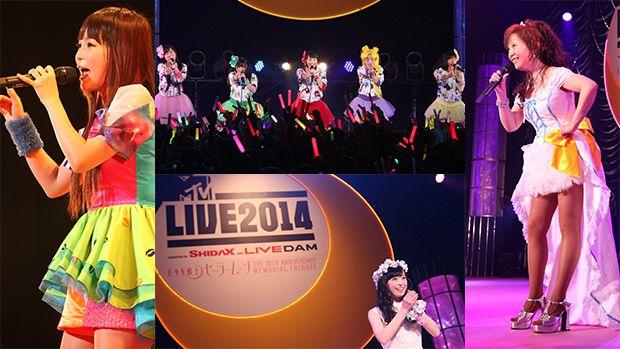 MTV LIVE 2014: