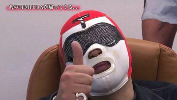 GEISHA MAN(仮)