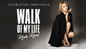 Making The Video:倖田來未「Like It」
