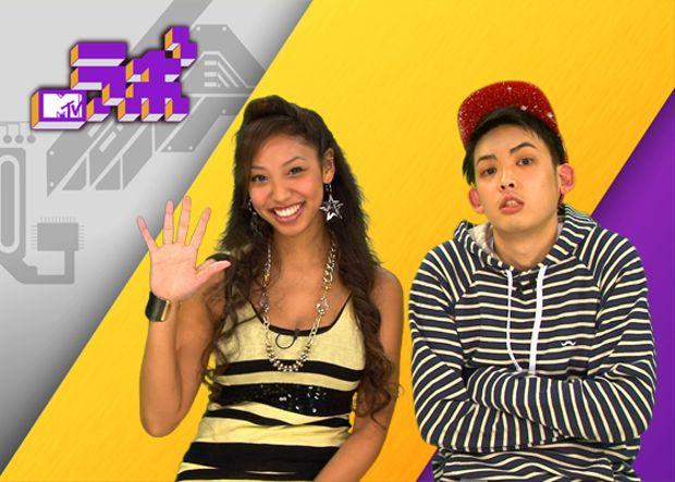 MTV ラボ