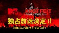 MTV LIVE:KNOTFEST JAPAN 2014