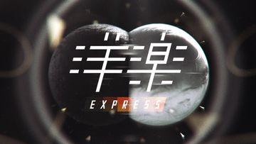 MTV 洋楽 EXPRESS #504