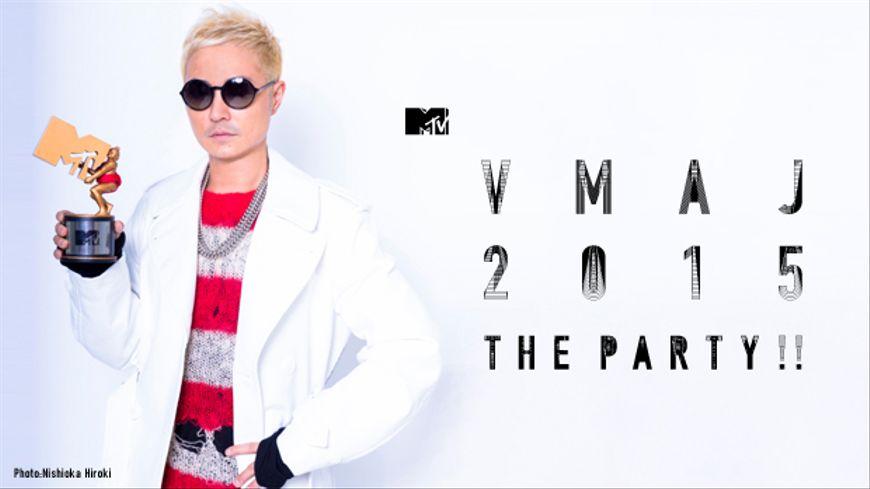MTV VMAJ 2015 -THE PARTY!!-